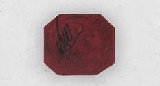 Одна из самых редких в мире марок ушла с молотка за 8,3 млн долларов