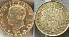 Королевство Италия, 40 лир (1814 год)
