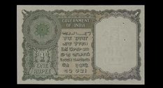 Steve Cribb's Banknote Collection