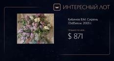 Красочность и реалистичность — цветочный натюрморт Кикинева на Виолити