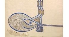Islamic Art at the Metropolitan Museum of Art