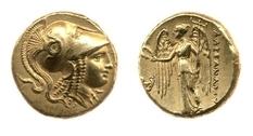 Геракл, Зевс, Афина: монеты Александра Македонского