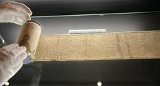 Рукопись маркиза де Сада «120 дней Содома» передана в Национальную библиотеку Франции