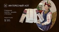 Традиционный дизайн и вышивка — старинная сорочка на Виолити