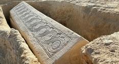 На юго-востоке Испании обнаружен саркофаг VI века