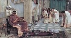 Западная Римская империя во времена правления Флавия Гонория