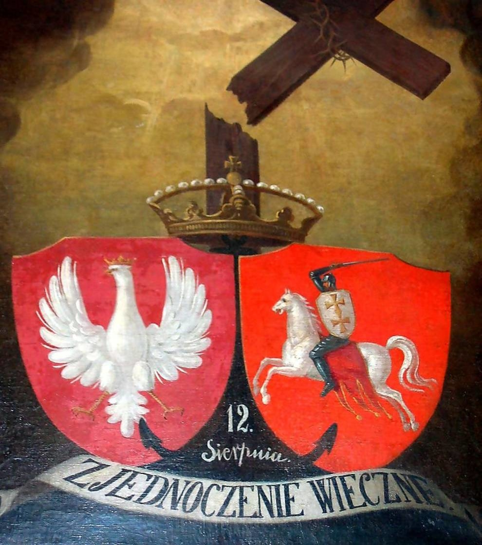 14 августа: Кревская уния, бои Украинских сечевых стрельцов и катастрофа Ил-62 в Кенигс-Вустерхаузене