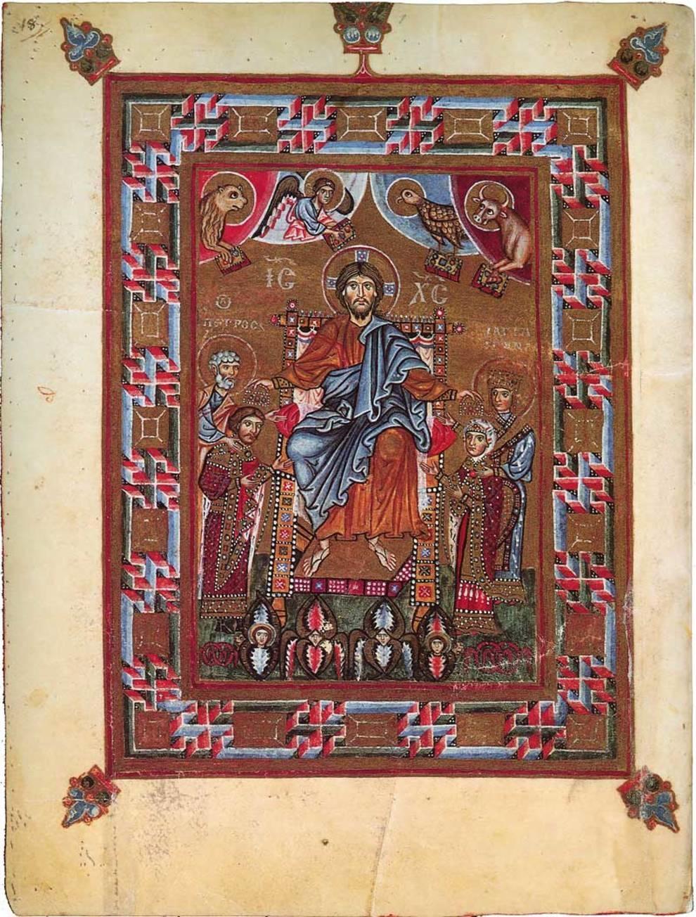 Кодекс Гертруды: средневековая иллюстрированная рукопись, сохранившаяся до наших дней