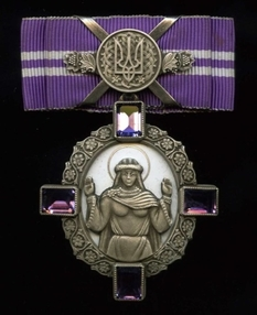 Order, which is awarded to women in Ukraine
