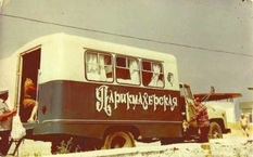 """""""Wheeled business"""", or unusual vehicles in the USSR"""