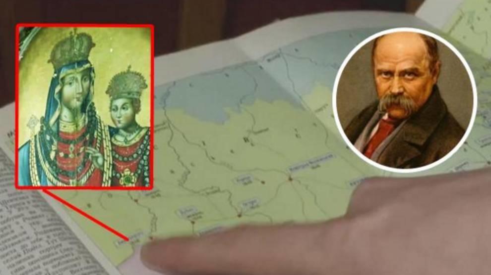 На Волыни нашли икону, которою, вероятно, реставрировал Тарас Шевченко