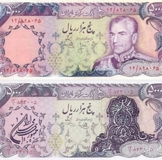"""Как бороться с """"вредными"""" знаками, символами и рисунками на банкнотах: опыт иранских банкиров"""