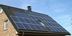 От узора на солнечных батареях зависит их производительность — ученые