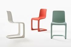 Vitra презентовала консольный стул, который прослужит десятилетия