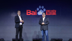 Volvo and Baidu together will create unmanned cars