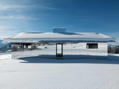 Зеркальный дом — новый проект от Doug Aitken