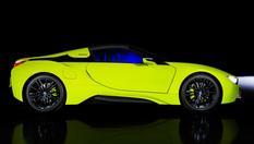 Новый спорткар от BMW показали в Милане (ФОТО)