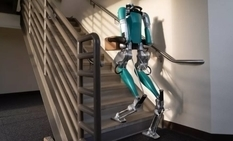Ford купил первых человекоподобных роботов Digit (Видео)