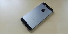 4,7-дюймовый экран и до 256 ГБ памяти — новый iPhone SE
