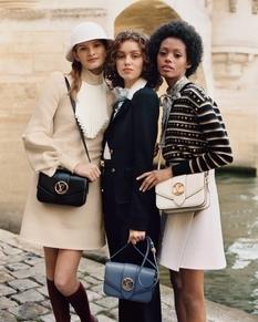 LV Pont 9: Louis Vuitton показал новую сумку