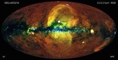 Астрономы показали звездное небо при помощи рентгеновского снимка