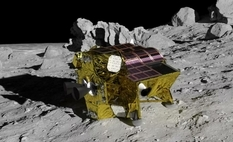 NASA начнет исследование Луны вместе с японскими коллегами