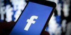Facebook научили распознавать голоса и переводить их в тексты