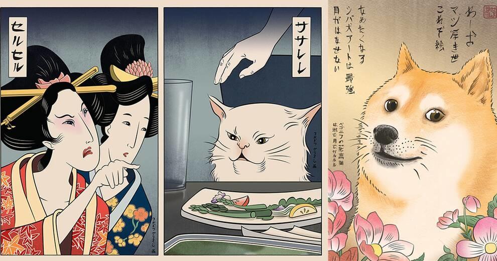 Классические гравюры и смешные мемы — хобби японского художника (Фото)