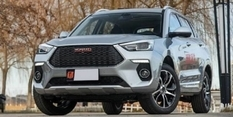 Haval H6 Coupe 2019 officially went on sale
