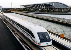 Китайские конструкторы построят поезд, способный развивать скорость до 600 км/ч