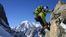 Альпинисты рассказали, что привлекает их в покорении вершин