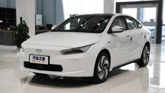 Geely brings a new sedan to the international market