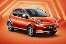 BYD introduced a compact electric car