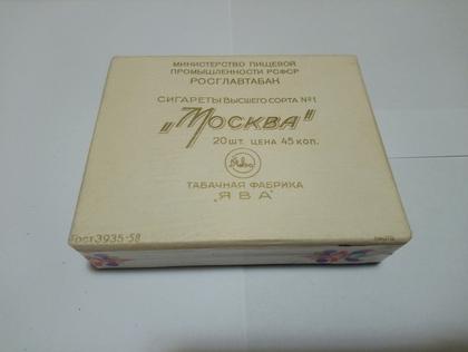 профит сигареты купить в москве