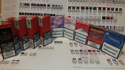 Куплю сигареты коллекционные сигареты монте карло купить в екатеринбурге