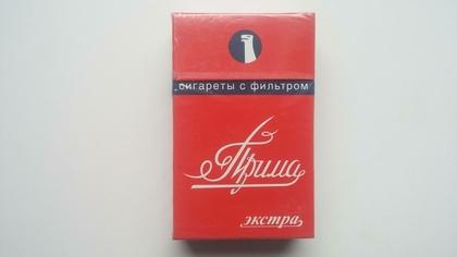 Прима волгоградская сигареты купить одноразовые электронные сигареты со вкусом энергетика