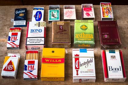 Купить копии сигарет заказать табак для кальяна оптом