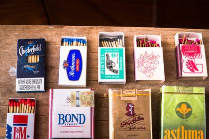 Куплю сигареты коллекционные hqd электронные сигареты одноразовые отзывы вред