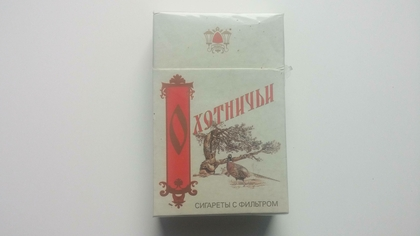 купить сигареты арбат