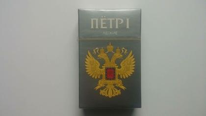 Сигареты новость купить в санкт петербурге купить сигареты в спб от производителя