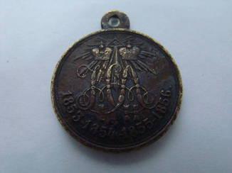 Медаль за Крымскую войну. Темная бронза.