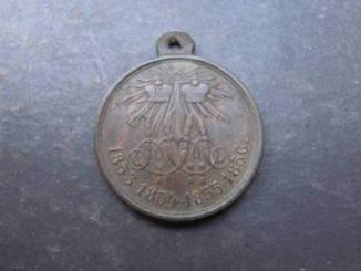 Медаль за Крымскую войну 1854-1856 гг.