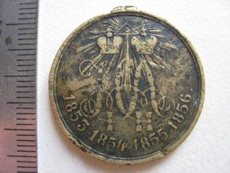 Медаль за крымскую войну. Ухо отломано
