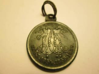 Медаль за Крымскую войну в патине.