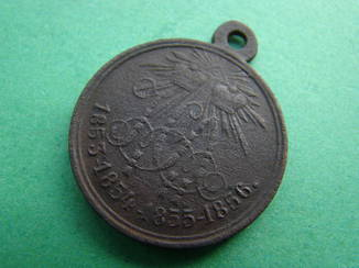 Медаль за крымскую войну 1853-1854-1855-1856