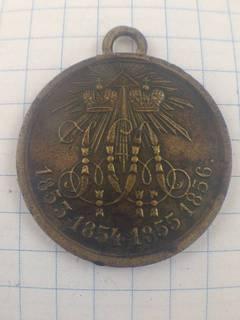 Медаль за крымскую войну 1853-1854-1855-1856 с гривны