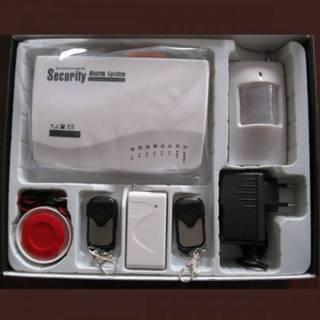 GSM сигнализация беспроводная BSE-950  комплект для дома офиса магазина + подарок
