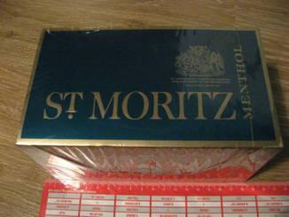 Сигареты st moritz купить сигареты в желтой пачке купить