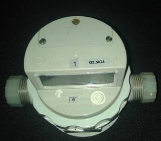 Счетчик газа левитационно-импульсный ЛИС-1