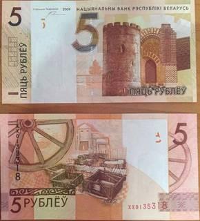 возможность заказать сколько 50 рублей россии на белорусские думаете